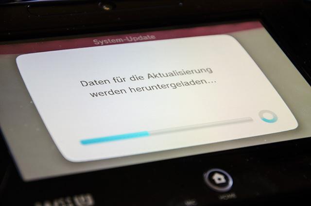 wiiu-system-update1