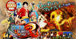 one-piece-unlimited-world-red-00