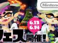 Japan Trailer zum Splatoon Splatfest
